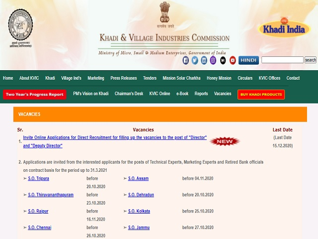 KVIC Online for Director & Deputy Director Posts 2020