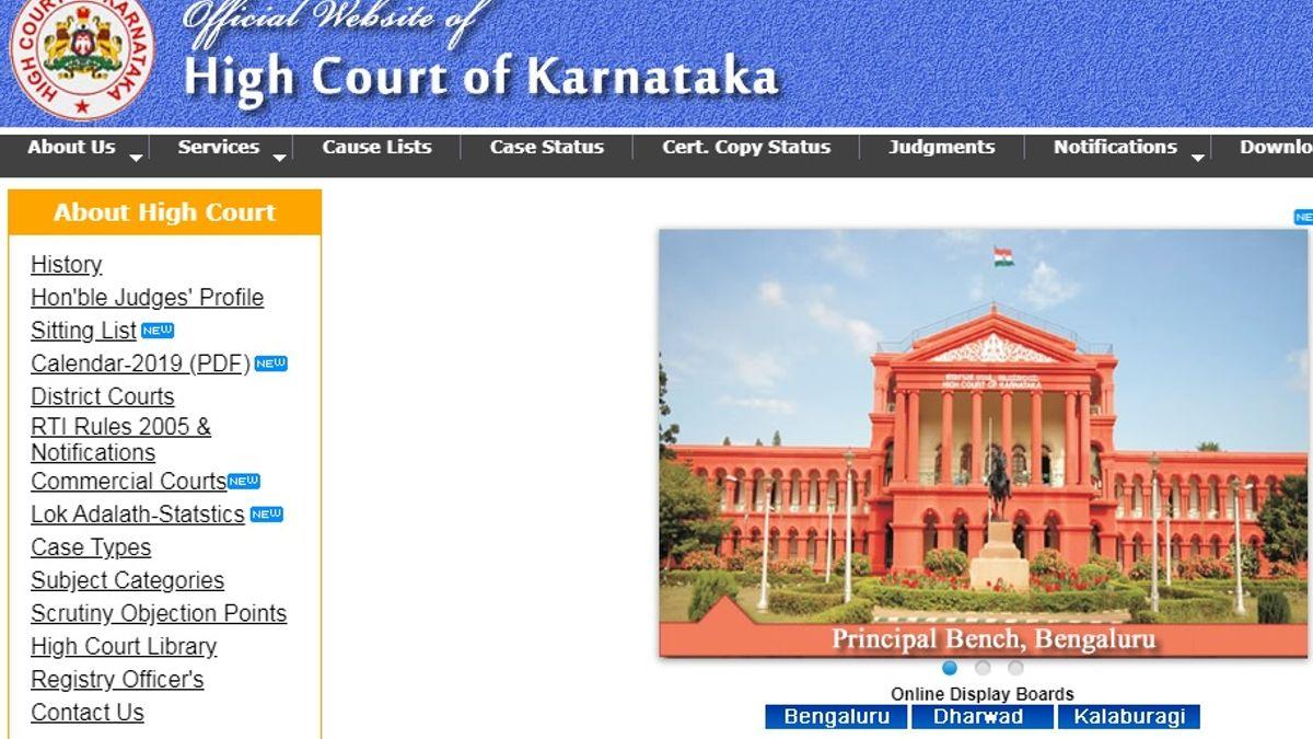 Karnataka High Court Assistant Court Secretary Posts 2020