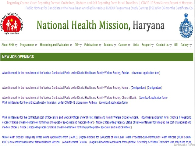 National Health Mission (NHM) Haryana Medical Officer, Pediatrician & Other Posts 2020