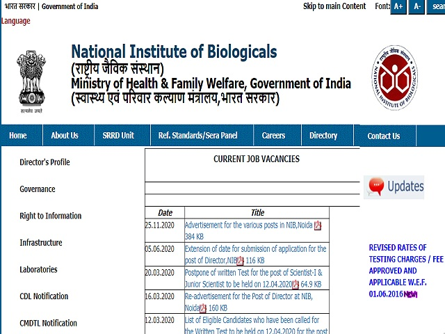 National Institute of Biologicals (NIB) Project Associate-I and Project Assistant Posts 2020