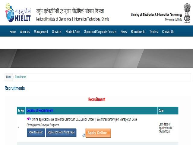 NIELIT Online for Clerk Cum DEO, Junior Officer & Other Posts 2020