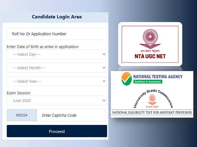 NTA UGC NET June 2020 E-Certificate Released @ugcnet.nta.nic.in: Get Direct Link to Download UGC NET E-Certificate & JRF Award Letter