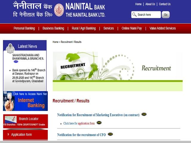Nainital Bank Limited (NBL) Marketing Executive Posts 2020