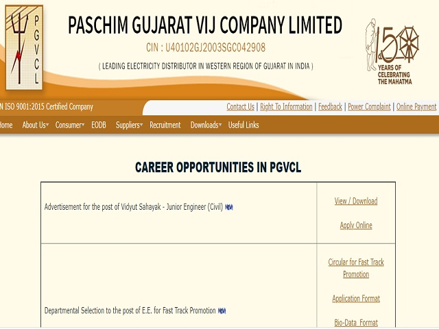 PGVCL Online for Vidyut Sahayak (Junior Engineer –Civil) Posts 2020