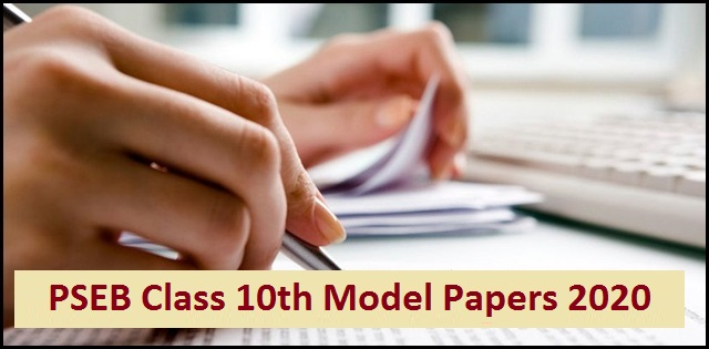 PSEB Class 10 Model Papers 2020