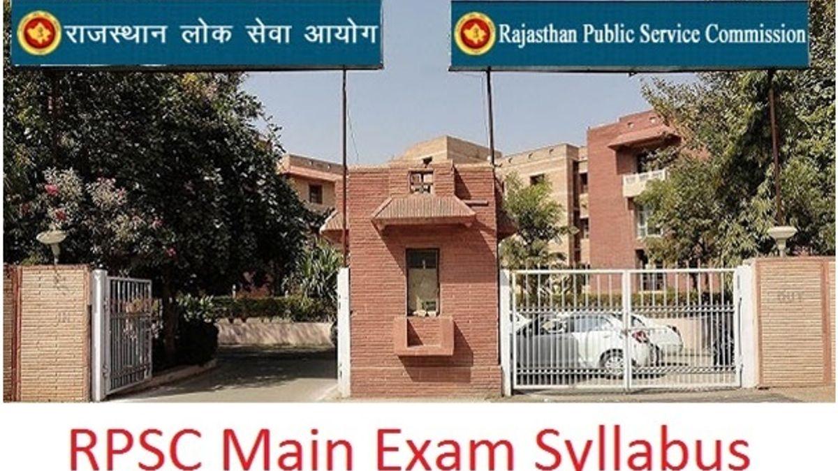RPSC Main Syllabus