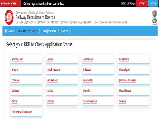 RRB NTPC 2020 Region-wise Application Status Link: Check Eligibility Criteria on which your RRB NTPC 2019 Application has been Accepted or Rejected