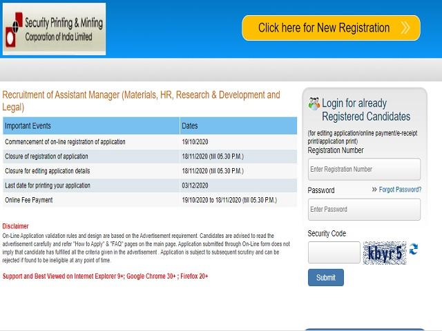 SPMCIL Online for Assistant Manager Posts 2020
