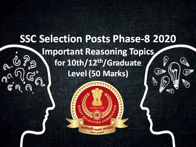 SSC Selection Posts Phase-8 2020: Important Reasoning Topics for 10th/12th/Graduate Level (50 Marks)