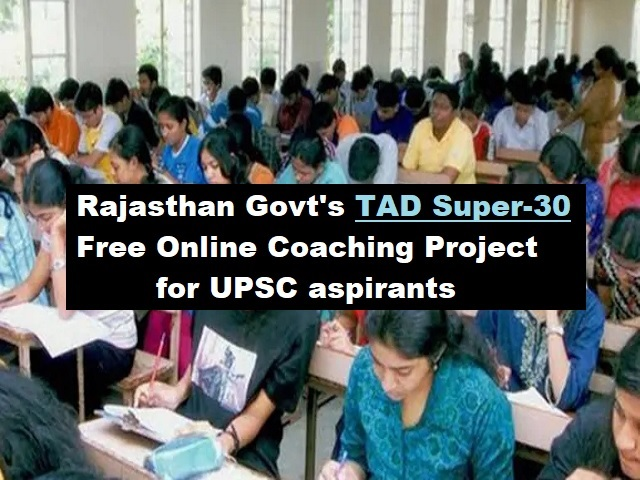 UPSC Civil Services: Rajasthan Government to Provide Free Coaching to 30 Aspirants