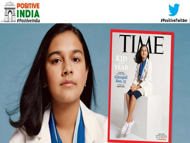 Time Magazine Kid of the Year 2020 Geetanjali Rao Story in hindi