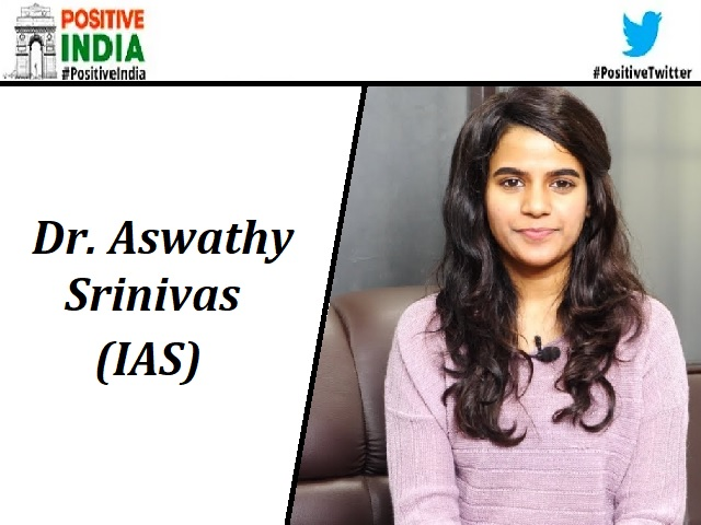 UPSC Success Story of IAS Dr. Aswathy Srinivas in Hindi