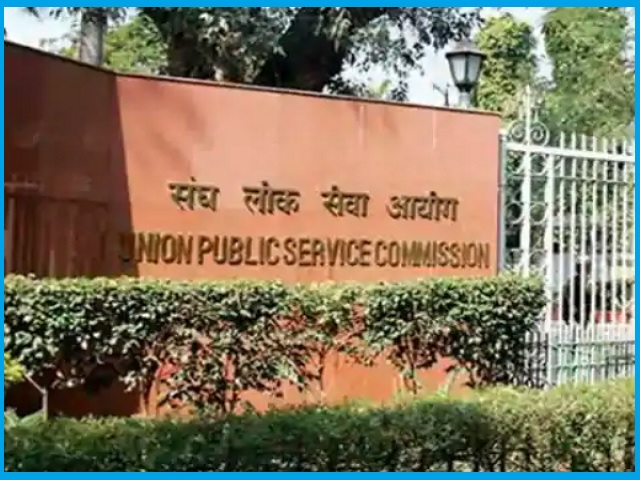 UPSC CSE Prelims 2020 Expected Cut-off & Official Cut-off of 2019, 2018, 2017, 2016, 2015, 2014, 2013
