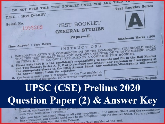 UPSC IAS Prelims 2020 CSAT Paper 2 Question Paper with Answer Key and Exam Paper Analysis
