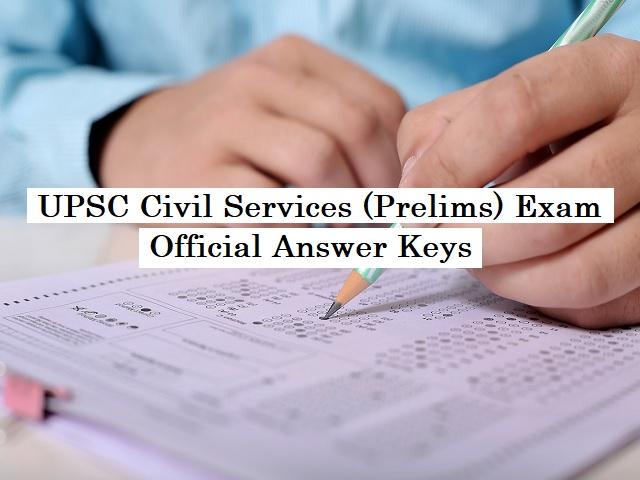 UPSC (IAS) Prelims Answer Key: 2020, 2019, 2018, 2017, 2016 & 2015 -  Paper 1 & 2