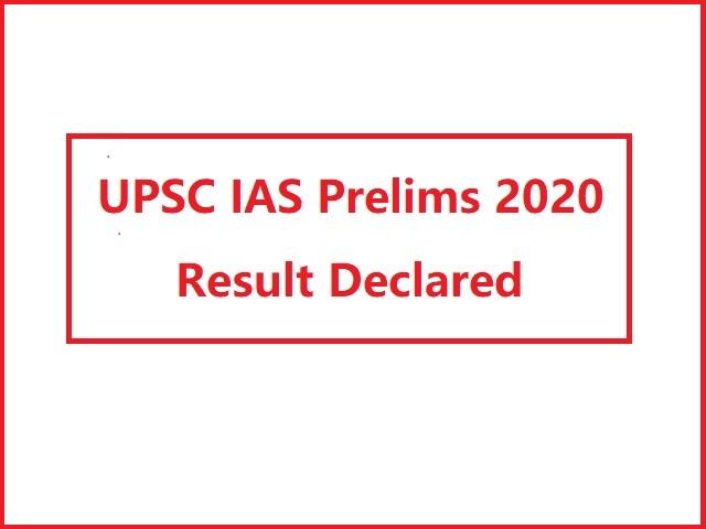 UPSC IAS 2020 Prelims Result Declared - Download Now!