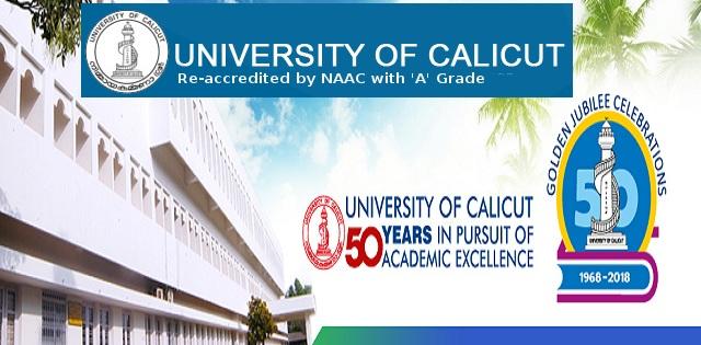 University of Calicut Production Assistant & Other Posts Job