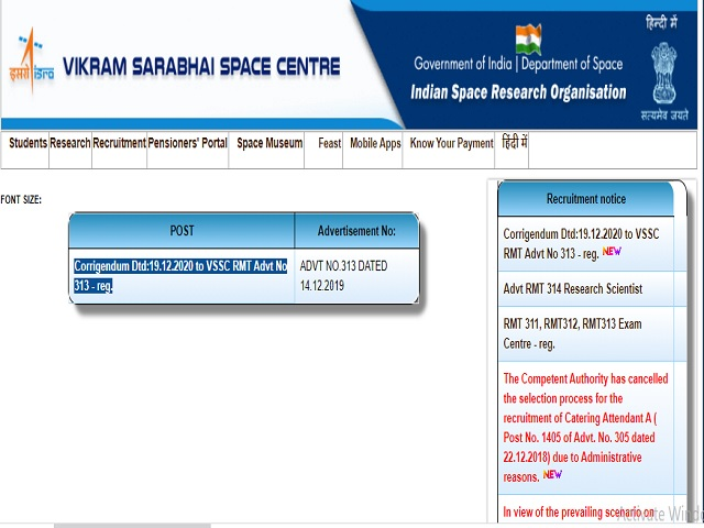 ISRO -Vikram Sarabhai Space Centre (VSSC) Online for Scientist/Engineer and Medical Officer Posts 2021