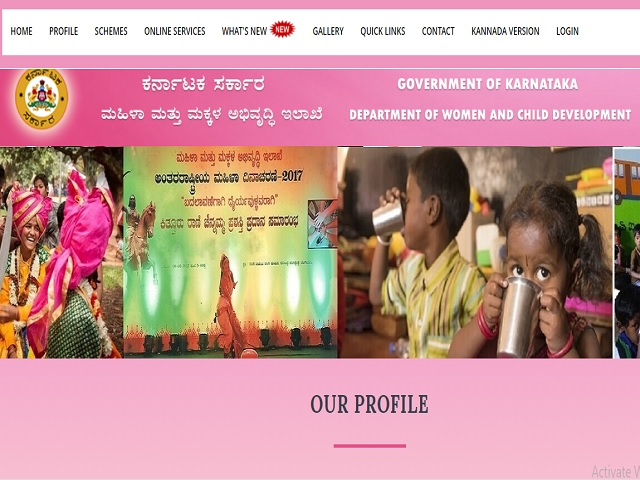 WCD Mysuru Online for Anganwadi Worker & Helper Posts 2020