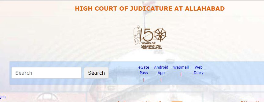 Allahabad High Court Answer Key 2019-20