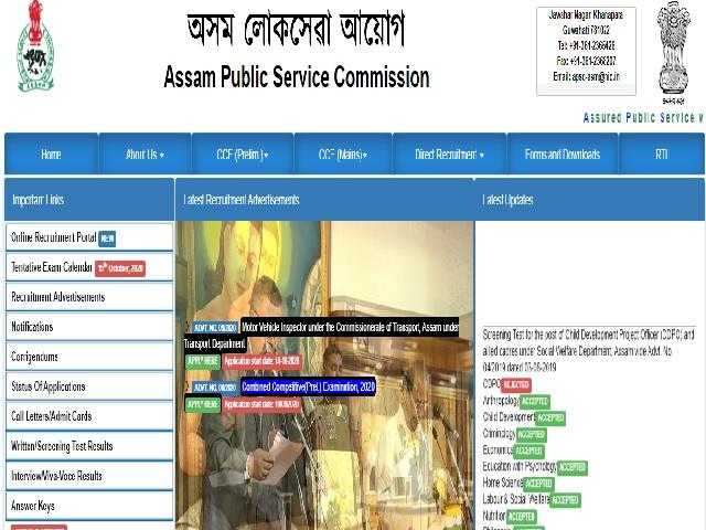 Assam PSC CCE Interview 2018 Dates