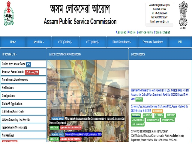 Assam PSC JE Answer Key 2020