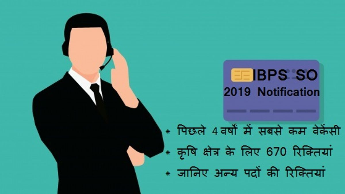 IBPS SO 2019 Notification