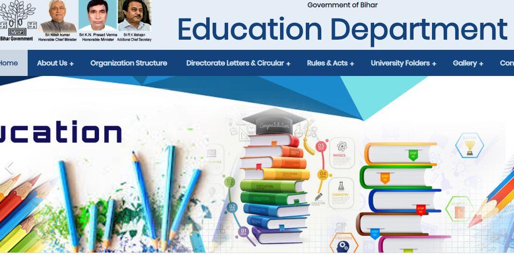 Bihar 94000 Teacher Recruitment 2020