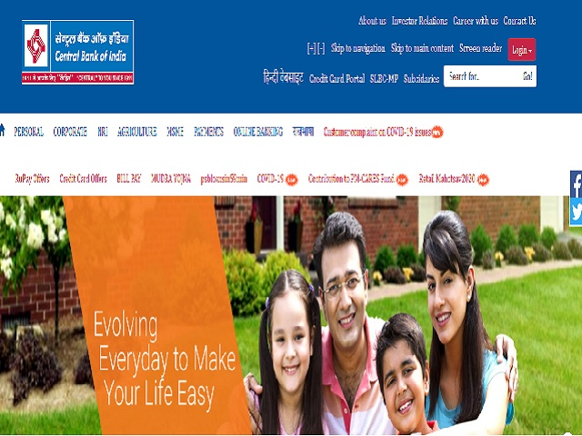 Central Bank of India (CBI) Recruitment 2020-21