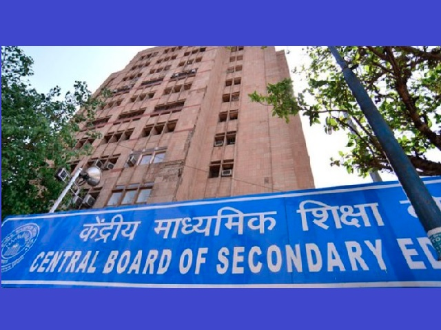 CBSE Board Exam 2021 Dates, Revised CBSE Syllabus, Sample Paper: Check Latest Updates & Resources