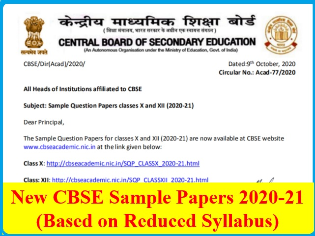 CBSE Sample Papers 2021 for 10th & 12th with Answers & New CBSE Marking Scheme: All Subjects