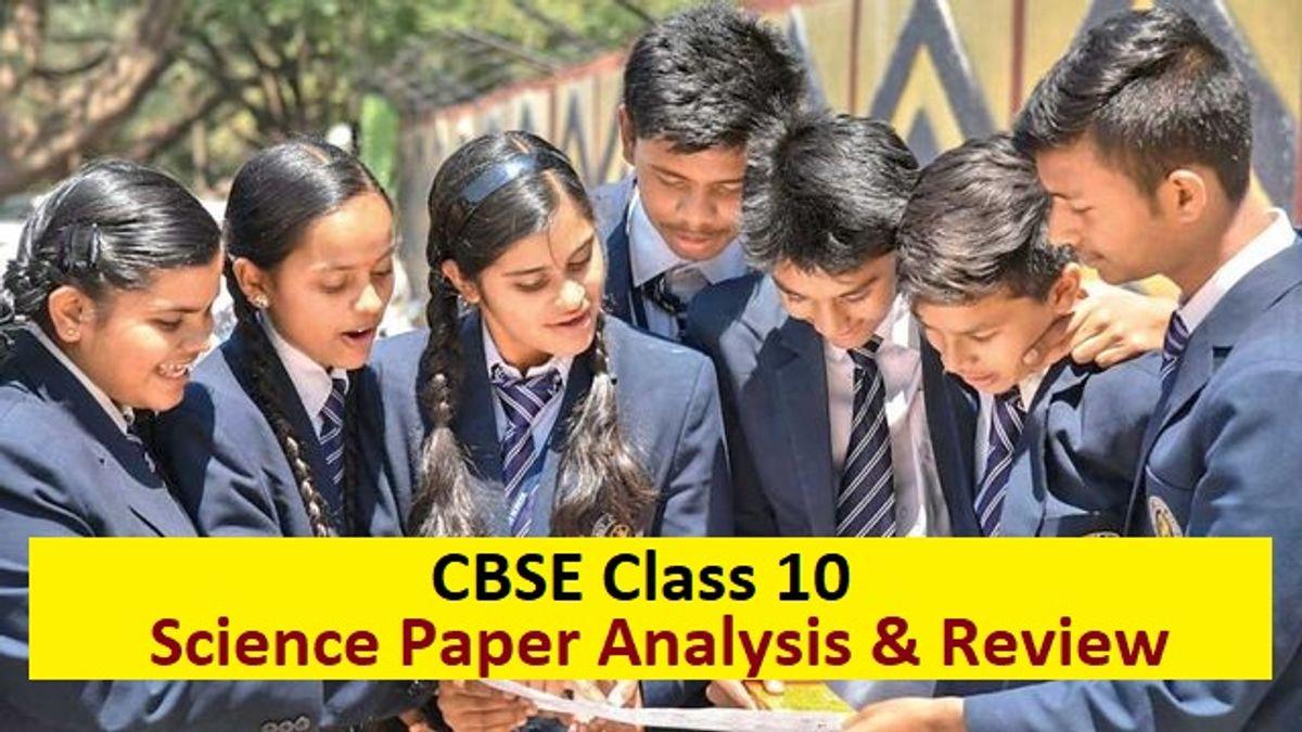 CBSE Class 10 Science Board Exam 2020