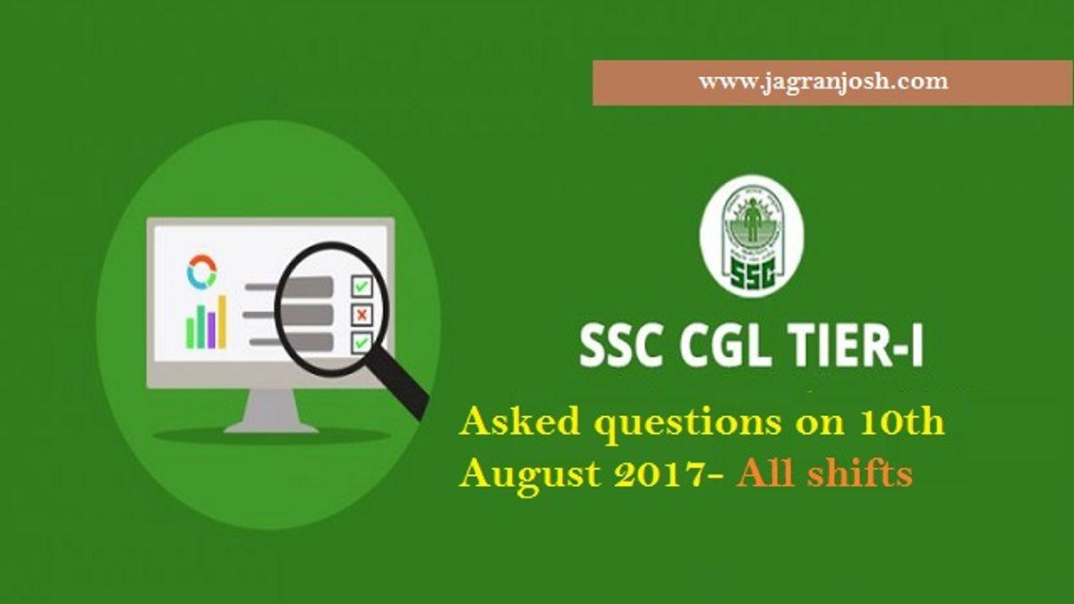 ssc cgl 2017 questions