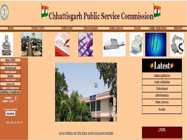 CGPSC Civil Judge Mains 2020