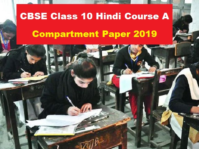 CBSE Class 10 Hindi Course A Compartment Question Paper 2019
