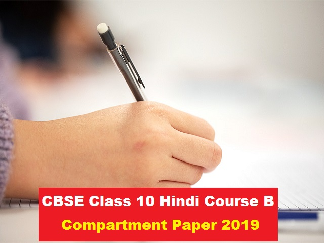 CBSE Class 10 Hindi Course B Compartment Question Paper 2019