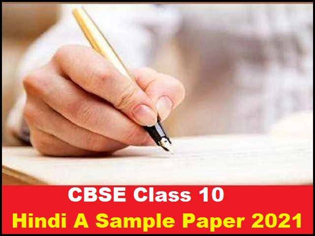 CBSE Class 10 Hindi Course A Sample Paper 2021
