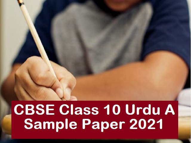 CBSE Class 10 Urdu Course A Sample Paper 2021