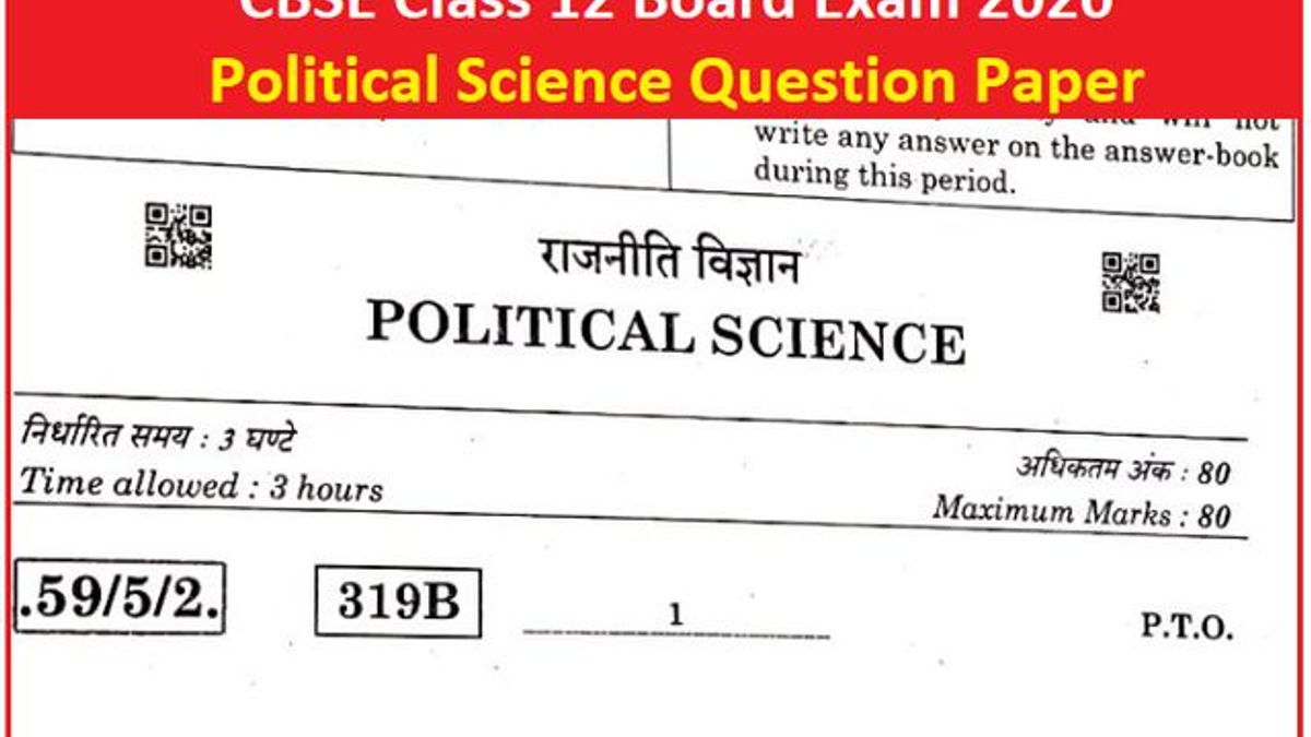 CBSE Class 12 Political Science Question Paper 2020