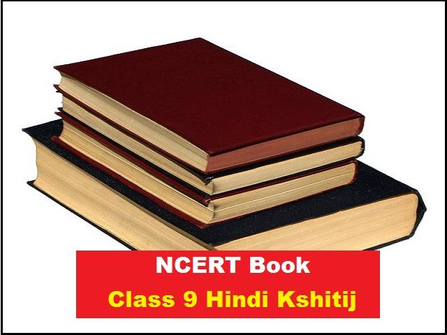 NCERT Book for Class 9 Hindi Kshitij