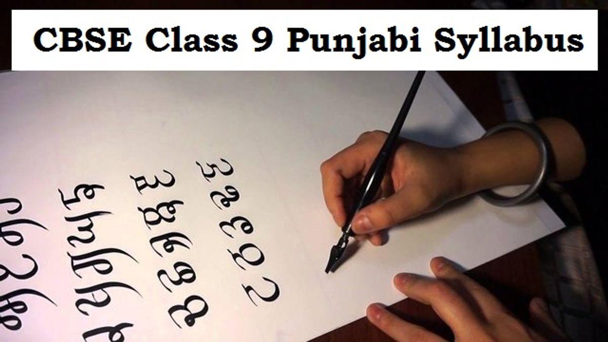 CBSE Class 9 Punjabi Syllabus 2020-2021