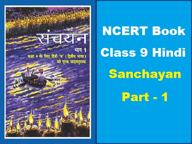NCERT Book for Class 9 Hindi Sanchayan