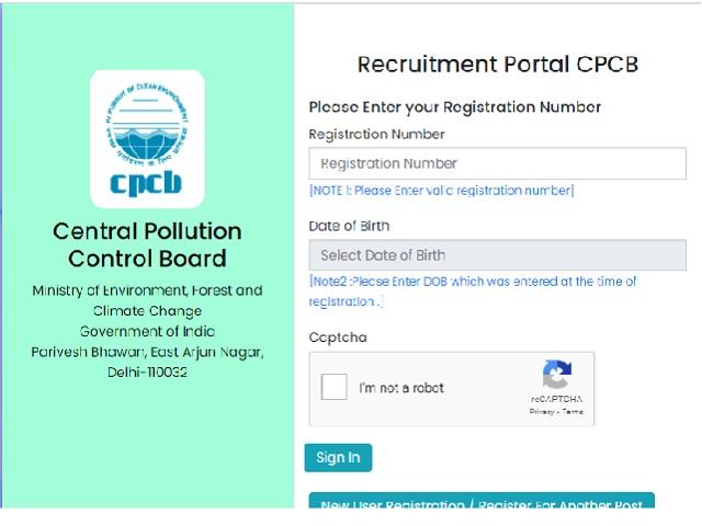 CPCB Consultant Recruitment 2020