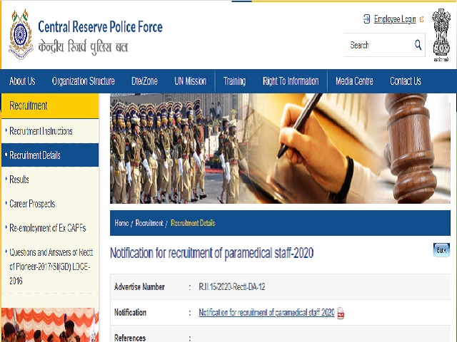 CRPF Paramedical Admit Card 2020