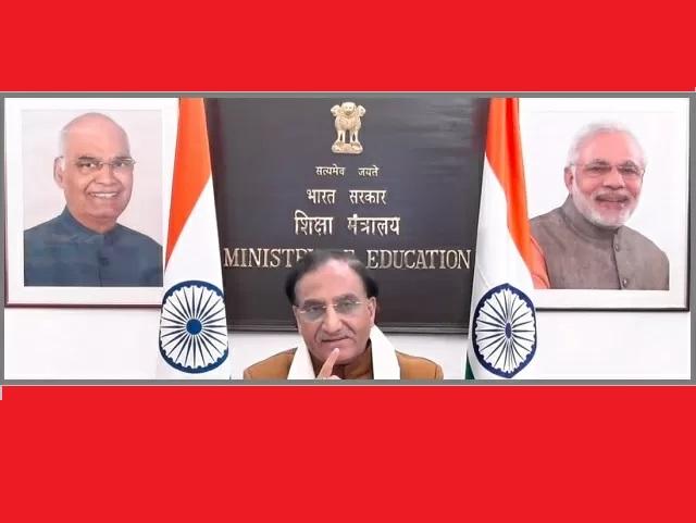 Union Education Minister Ramesh Pokhriyal 'Nishank' Addressed Queries On Twitter Regarding CBSE Board Exam 2021, NEET 2021, JEE Main 2021