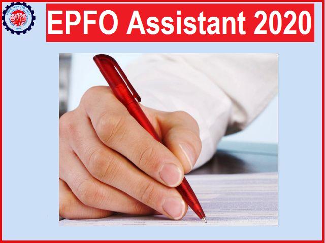EPFO Assistant 2020 Exam