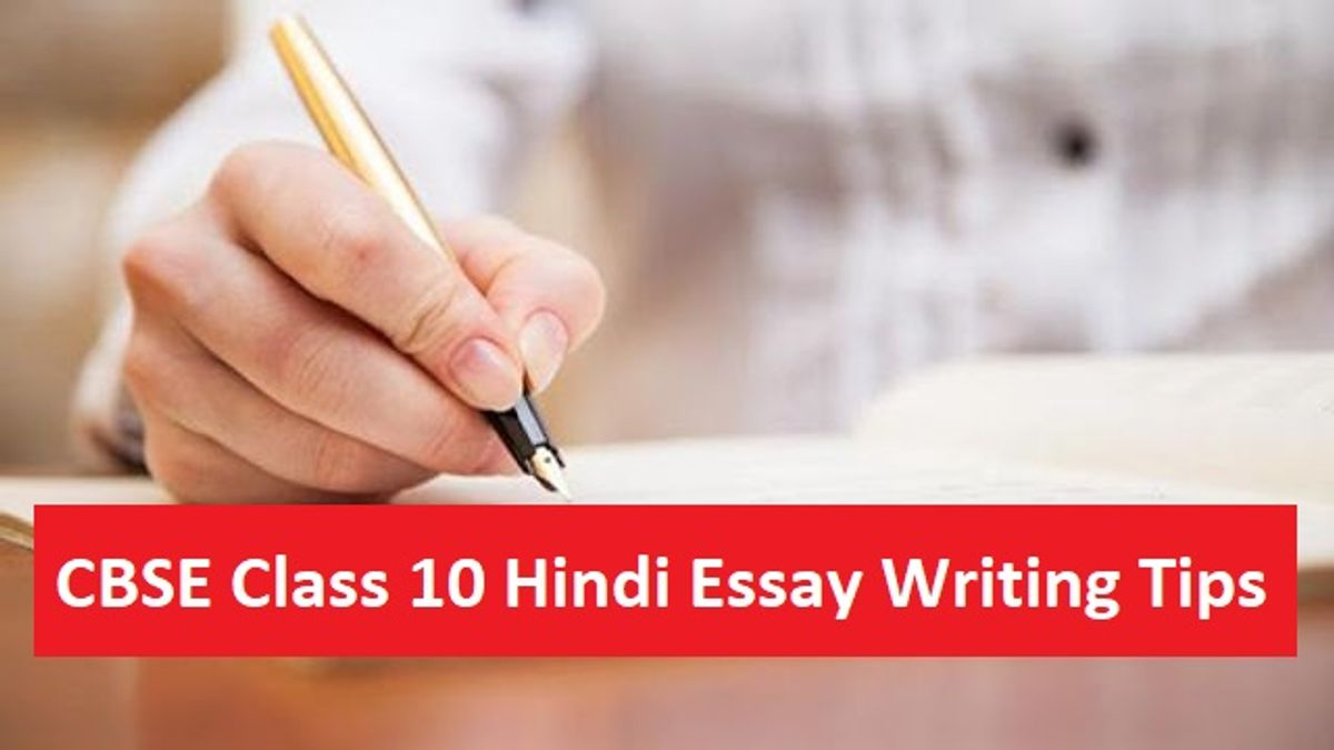 CBSE Class 10 Hindi Important Topics and Correct Format for Essay Writing
