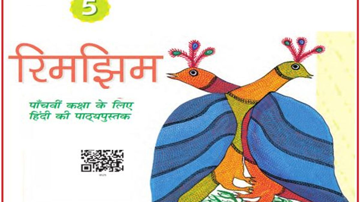 NCERT Book for Class 5 Hindi