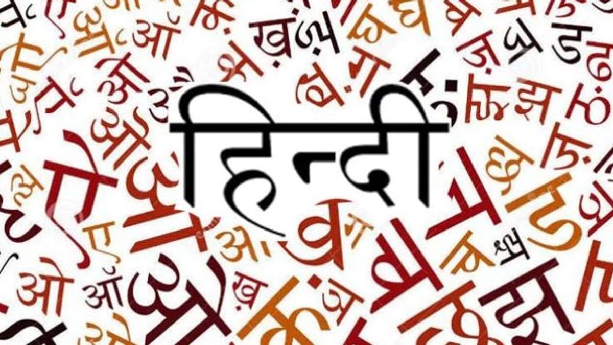 MP Board class 12 Hindi syllabus