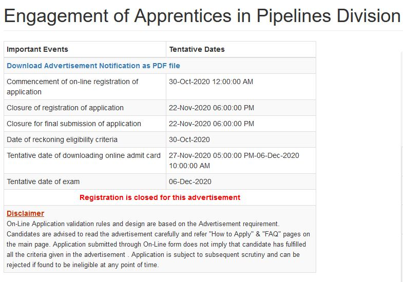 IOCL Apprentice Admit Card 2020